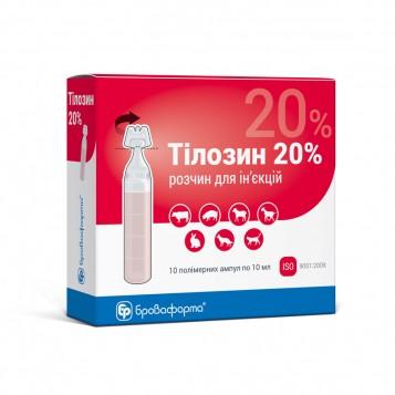 Тилозин 20%