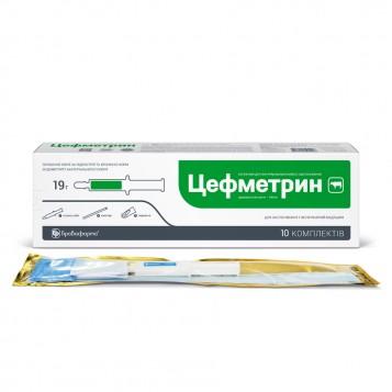 Цефметрин