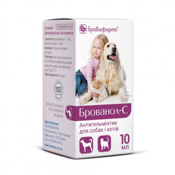 Brovanol-C
