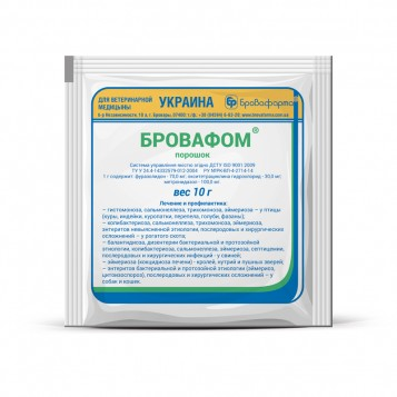 Brovafom