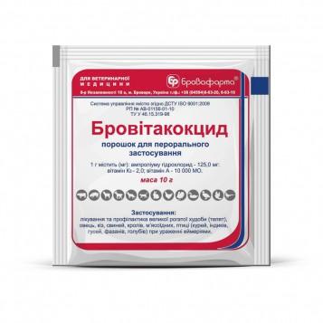 Brovitacoccid