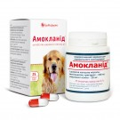 Аmoclanide
