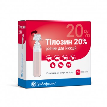 Тілозин 20 %